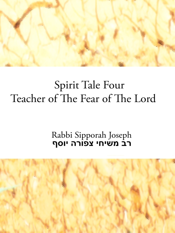 Cover_Spirit_Tale_Four_3300