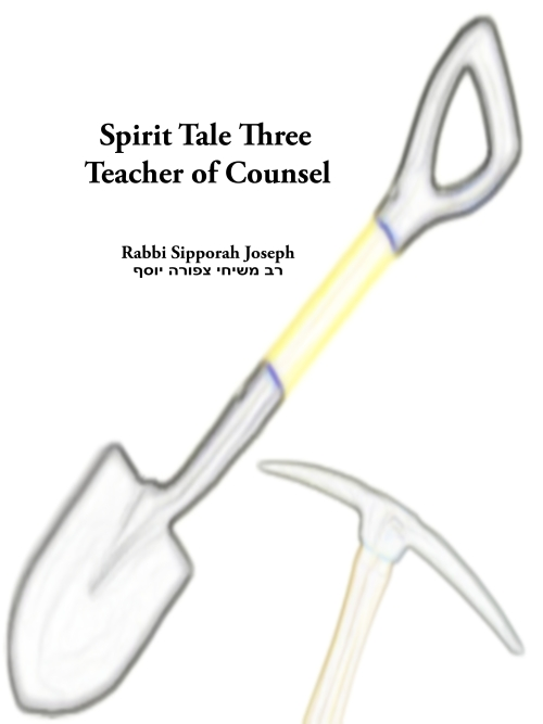 Cover_Spirit_Tale_Three_500
