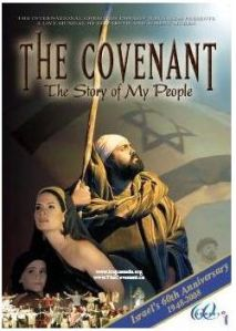 DVD_Musical_The Covenant_ Writers_and_Directors_Robert_and_Elizabeth_Muren